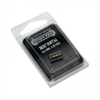 Магниты Stuff-Pro для миниатюр 8х3 мм (4 штуки)