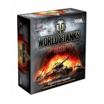 настольная игра World of Tanks: Rush Подарочное Издание