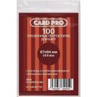 Протекторы Card-pro (CCG Size, 67 x 94 мм., 100 штук)
