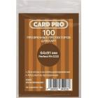 Протекторы Card-pro (Perfect Fit, 64 x 91 мм., 100 штук)