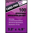 Протекторы Card-pro (Dixit Size, 81 x 122 мм., 100 штук)