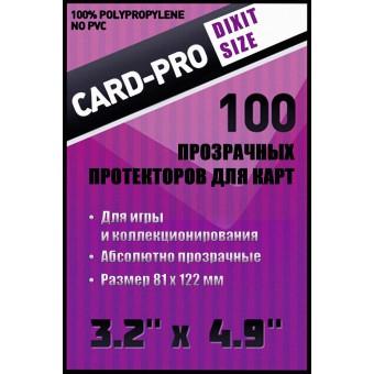 Протекторы Card-pro (Dixit Size, 82 x 123 мм., 100 штук)