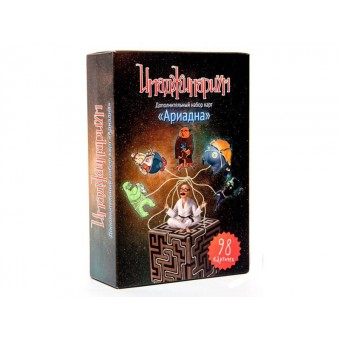 настольная игра Имаджинариум. Дополнение Ариадна