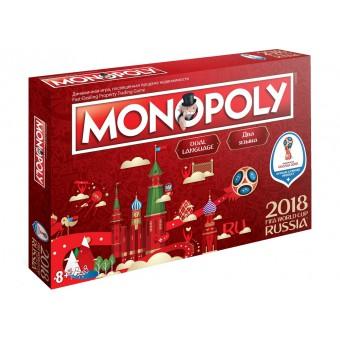 настольная игра Монополия Чемпионат Мира по футболу 2018 FIFA