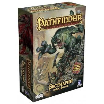 настольная игра Pathfinder. Ролевая игра: Бестиарий. Набор фишек