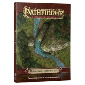 """настольная игра Pathfinder. Ролевая игра. Игровое поле """"Дремучий лес"""""""