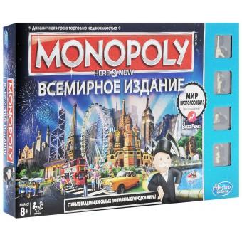 настольная игра Монополия Всемирное Издание