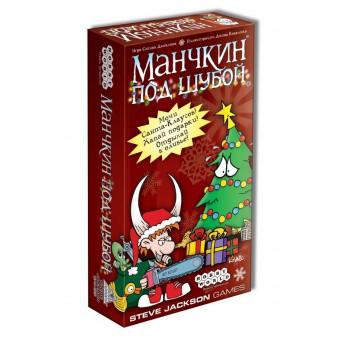 настольная игра Манчкин под Шубой / Munchkin Christmas