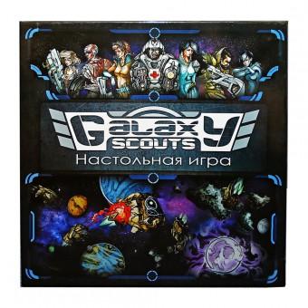 настольная игра Галактические разведчики / Galaxy Scouts