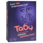 настольная игра Табу / Taboo