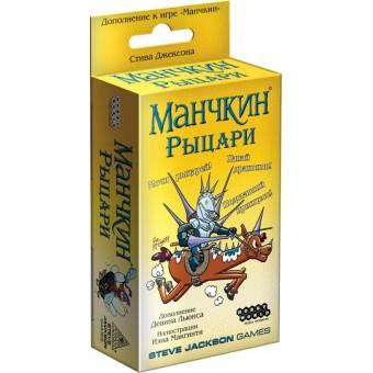 настольная игра Манчкин Рыцари / Munchkin Knights