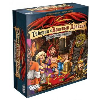 настольная игра Таверна Красный Дракон: Дварф, бард и медовуха