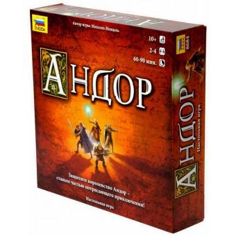 настольная игра Андор / Legends of Andor