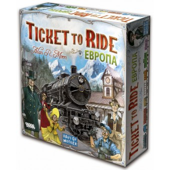 настольная игра Билет на Поезд: Европа / Ticket to Ride: Europe