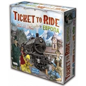 настольная игра Билет на Поезд: Европа / Ticket to Ride: Europe
