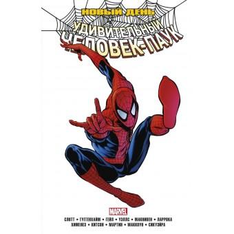 комикс Удивительный Человек-паук. Новый день. Том 1