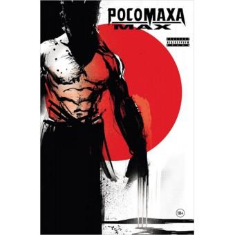 комикс Росомаха MAX