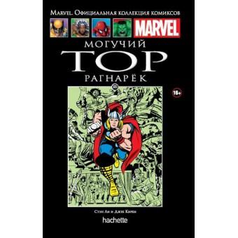 комикс Ашет Коллекция № 105. Могучий Тор: Рагнарёк