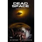 графический роман Dead Space