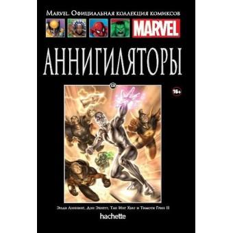 комикс Ашет Коллекция № 108. Аннигиляторы