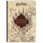 Постер-бук Гарри Поттер 10 штук