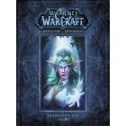 книга World Of WarCraft. Варкрафт – Хроники. Энциклопедия. Том