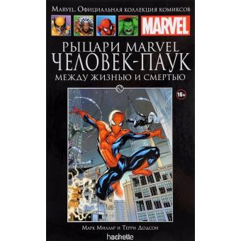 комикс Ашет Коллекция № 62. Рыцари Marvel: Человек-Паук