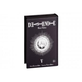 манга Тетрадь Смерти / Death Note. Black Edition. Книга 5