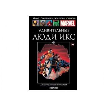 комикс Ашет Коллекция № 23. Удивительные Люди Икс: Страшное