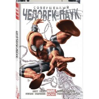 комикс Совершенный Человек-Паук. Омнибус