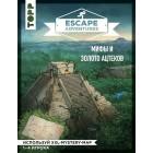 книга-игра Escape Adventures. Мифы и золото ацтеков
