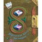 книга Магическая книга заклинаний