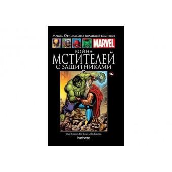 комикс Ашет Коллекция № 87. Мстители: Война Мстителей с Защитниками