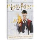 блокнот Гарри Поттер. Набор настоящего мага
