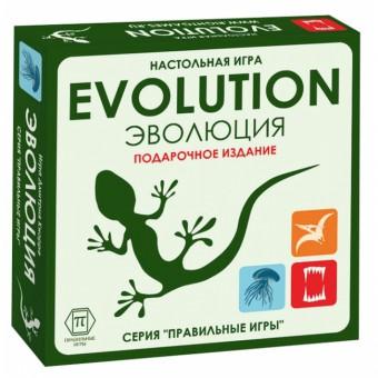 настольная игра Эволюция. Подарочное издание (3 выпуска игры + 18 новых карт)