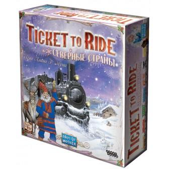 настольная игра Билет на Поезд: Северные страны