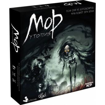 настольная игра Мор. Утопия (2-е издание)
