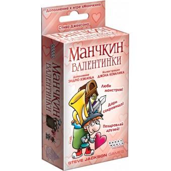настольная игра Манчкин Валентинки / Munchkin Valentines