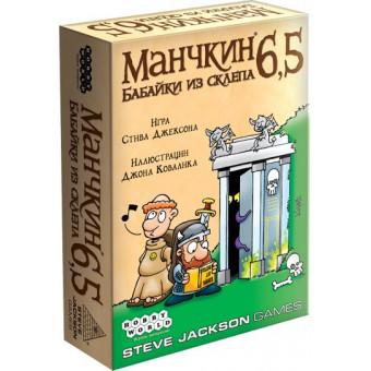 настольная игра Манчкин 6.5. Бабайки из Склепа