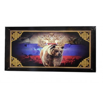 настольная игра Нарды + Шашки Смоленские Флаг РФ и Медведь, большие (дерево, 60х60х2 см.)