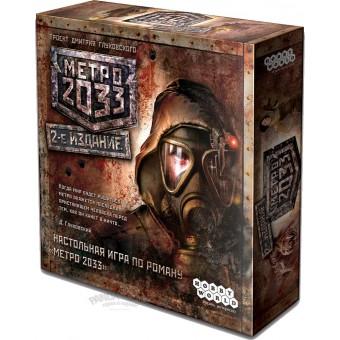 настольная игра Метро 2033 (2-е издание)