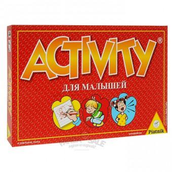 настольная игра Активити для малышей / Activity for Kids