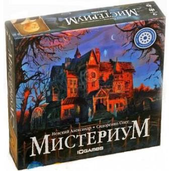настольная игра Мистериум / Mysterium