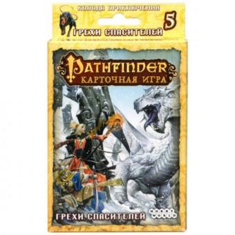 настольная игра Pathfinder. Дополнение: Грехи спасителей