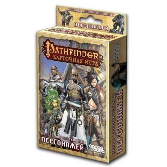 настольная игра Pathfinder. Дополнение: Колода дополнительных персонажей